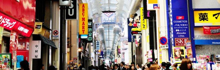 Shinsaibashi-suji-Shopping-Center